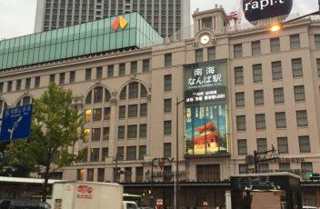婚姻手続きのために在大阪ベトナム社会主義共和国総領事館に行こうか