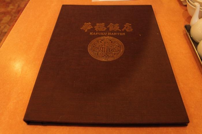 ベトナム人の妻と横浜へ!中華街と赤レンガ倉庫に行って観覧車に乗って来ました!