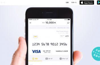 ベトナム人の妻も驚愕!ビットコインでデビットカード支払いできます!