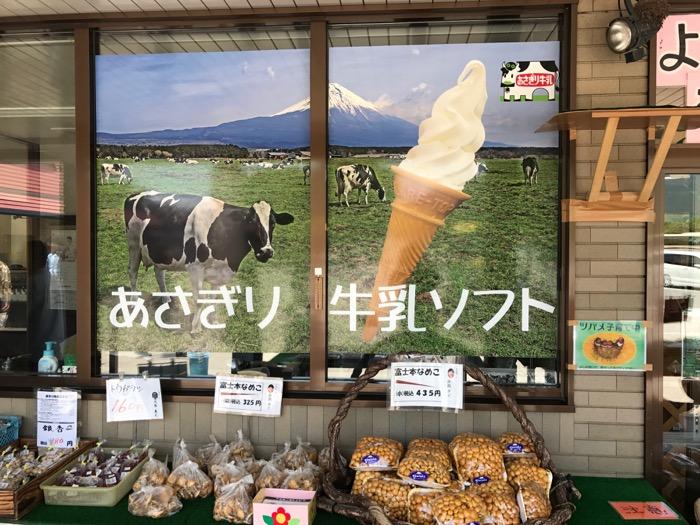 ベトナム人の妻とさくらんぼ狩りへ!富士山を眺め、海鮮食べ放題のツアーに参加してみました!