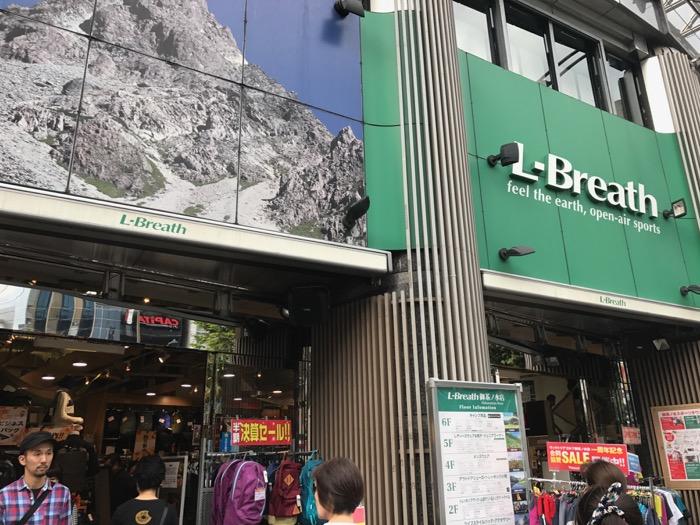 ベトナム人の妻と行く東京ぶらり旅!東京ドームから淡路町まで歩いてみました!